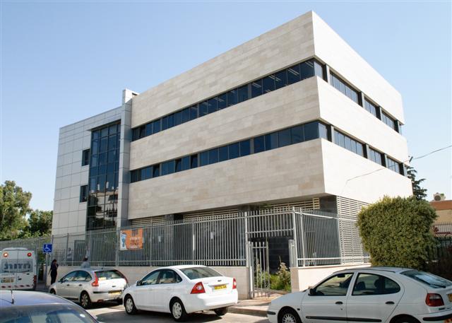 בנין המרכז הטיפולי